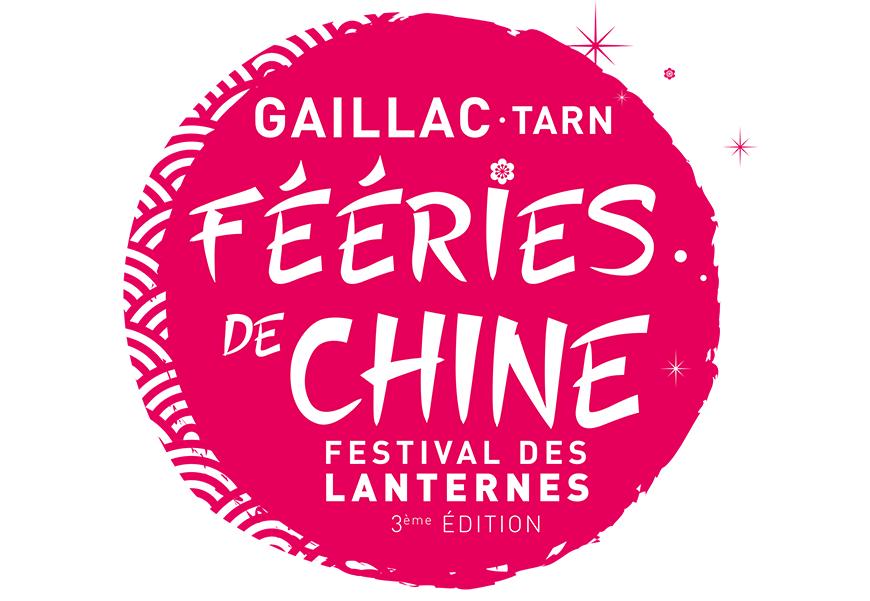 Logo Festival des Lanternes Fééries de Chine rose